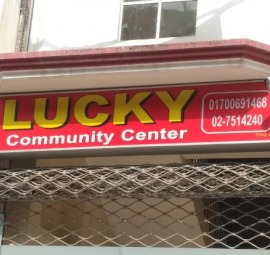 Lucky Community Center