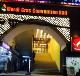 Mardi Gras Convention Hall